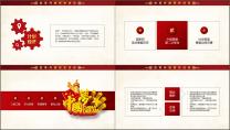 【红色中国】改革开放40周年庆典党政机关PPT示例4