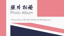 【照片相册】旅行游记·毕业纪念·爱情回忆·图文排版示例2