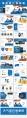 大气插画风商务汇报PPT模板示例8