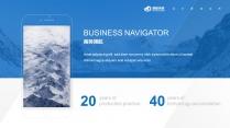 領航藍色(三十)工作報告模板【201】示例4