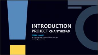 动态 复古海报风 项目介绍PPT模板