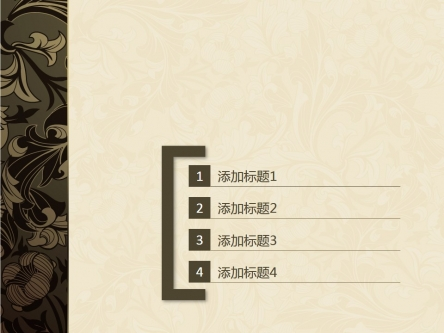 【倬彼昊天】奢华 ppt模板
