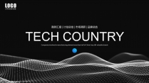 极简点线科技互联网公司企业产品项目工作PPT(六)