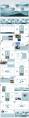 【靛蓝】世说新语青山国风模板示例3