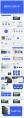 【合集】高端商务精美模板示例6