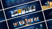 【峰会年会发布会】未来蓝色科技类超宽屏32比9