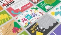 一个好玩的ppt——皱纸效果卡通教育模板