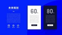 一份蓝色妖姬艺术感设计&简约年中工作总结汇报示例7