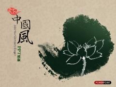 《中国风—ppt模版》4