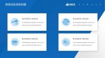 領航藍色(三十)工作報告模板【201】示例3
