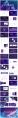 【未来】互联网科技感发布会ppt模板08示例3