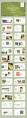 luxury 清新商务模板4套合集示例3