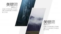 【云雾渐隐】商务极简英伦时尚黑白年会报告公司简介示例4