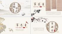 【禅意·中式】清雅中国风 实用 年终 商务报告模版示例2