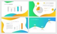 【时尚商务】多色炫彩年终总结工作报告PPT模板示例4