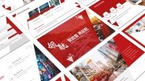 【RED】红色(四十一)商务工作报告模板【211】示例2