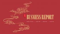 【新中式商务】红白金工作通用模板61