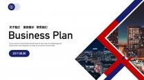 【商务大咖】红蓝简约公司企业项目工作汇报PPT