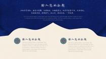 【翠楼吟】复古印染蓝色宫廷青花瓷中国风PPT模板示例5