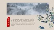 【中式古典】清新天蓝浅咖色素雅传统中国风模版07示例6
