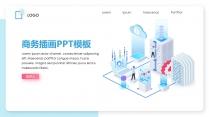 蓝色插画风商务数据分析汇报PPT模板