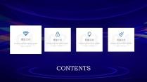 中國國際進口博覽會介紹PPT模板示例3
