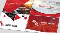 红色大气排版商务报告模板四套合集【9】
