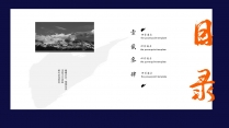【字圆其说】新中式启航未来商务工作总结报告模板3示例3