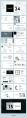 【拟态】大理石上的杂志风PPT模板示例8