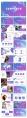 【抽象藝術】簡約商務通用模板(含四套)示例3