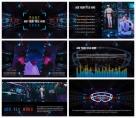 【橙蓝炫光】创意未来科技产品商业计划书示例7