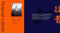 【字圆其说】新中式启航未来商务工作总结报告模板3示例5