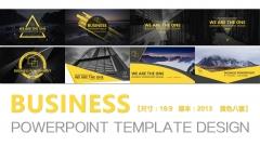 黄色大气工作报告模板八套合集