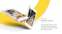 【黄色28】大气商务工作报告PPT模板【200】示例6