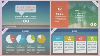 【IOS系列】简约大气商务类总结汇报模板