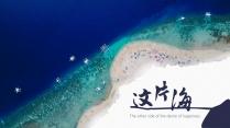 【照片相册】旅行游记·毕业纪念·爱情回忆·图文排版示例6