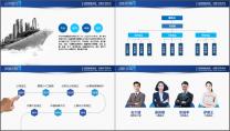 【完整框架】大气稳重公司介绍企业宣传品牌推介PPT示例3