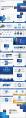 【完整框架】大气稳重公司介绍企业宣传品牌推介PPT示例8