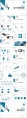 【几何风 第5弹】极简通用工作报告模板示例3
