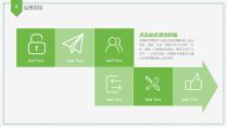 [完整框架]简洁实用毕业课题论文答辩通用PPT模板示例6