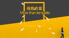 年终总结/实用图表/商务多用途/黄灰色扁平化PPT