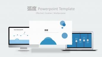 【弧度】优雅系列-多功能创意商务演示模板