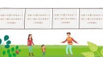 儿童成长电子相册手抄报ppt模板示例5
