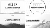 黑白极简大气可视化通用年终汇报模板4套合集(附教程
