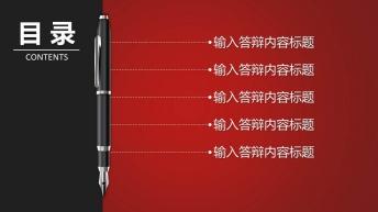 红黑撞色 大气答辩PPT模板 杂志扁平风示例4