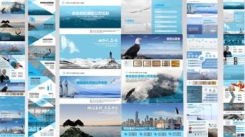 大气通用蓝色商务企业画册模板合集【四套】