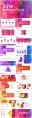 【幻彩系列】简约大气多色商务实用模板(4套合集)示例5
