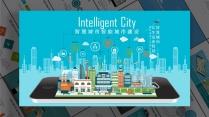 智能城市物联网智慧信息化大数据手机APP互联网+