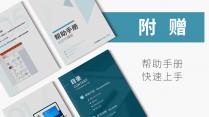 【简约商务】蓝橙大气杂志视觉商务PPT模板示例4