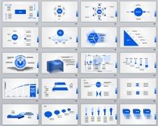 关系图表150套-PPTSTORE高端商务图表系列